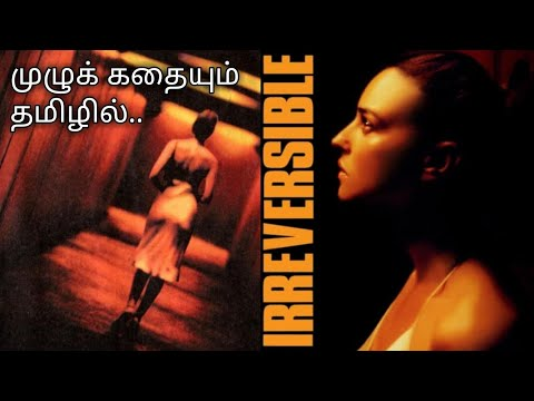 Irreversible (2002) movie in tamil | Irreversible movie tamil review | Plot summary | vel talks