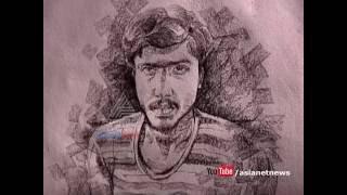 Video Mystery Behind Jisha Murder case Anweshanam 20 July 2016 അന്വേഷണം MP3, 3GP, MP4, WEBM, AVI, FLV Juli 2018