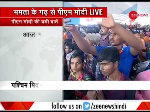 In Mamata's bastion, PM Modi attacks West Bengal's 'syndicate politics'