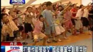 TVBS 新聞台《打拳也能學英文 國術畢業生創意生財》