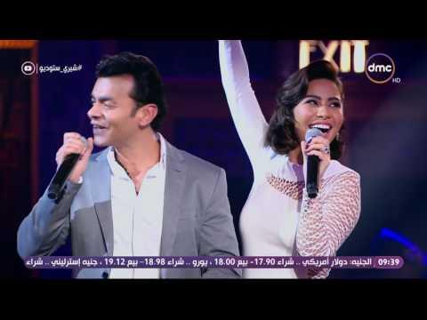 """شيرين ومحمد محي يغنيان """"بحبك"""" في أستوديو برنامجها"""