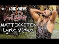 Official Lyric Video | Padaiveeran | Karthik Raja | Vijay Yesudas | Dhana