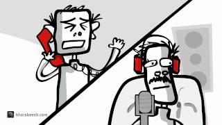 خط أحمر: برنامج الشكاوي المباشرة