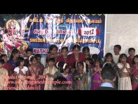 கதம்ப மாலை - 2012 - பகுதி 1