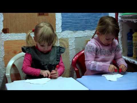 Детский Центр - Пирамидка.