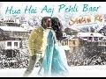 Armaan Malik New Song 2016 Hua Hain Aaj Pehli Baar Full Song