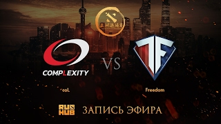 coL vs Freedom, DAC 2017 NA Quals, game 2 [Maelstorm, Tekcac]