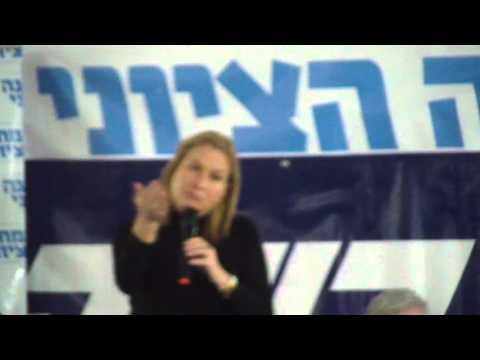 ציפי לבני: הפלסטינים ויתרו על זכות השיבה