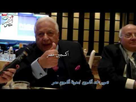 د احمد عكاشة يتحدث عن علاج الاكتئاب