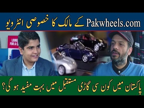 Pakwheels Owner Interivew | Halwa Puri | 07 January 2018 | Neo News