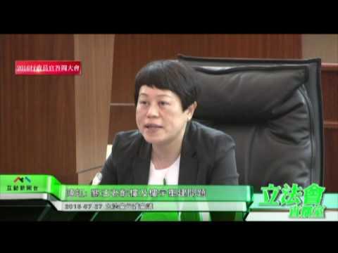 陳虹:關注老齡樓及樓宇重建問題  ...
