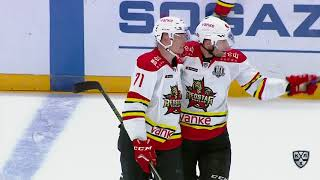 Kunlun RS 2 Dinamo R 1, 25 September 2017 Highlights