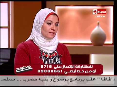 جنسي - من حلقة السبت 30-8-2014 تابعونا على فيسبوك وتويتر .. https://www.facebook.com/AlHayah1TV https://twitter.com/Alhayah1TV.