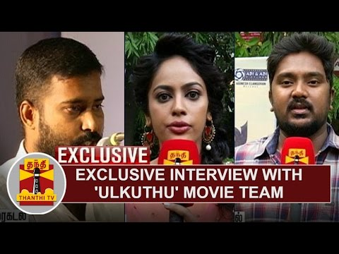 Exclusive-Interview-with-Ulkuthu-Movie-Team-Thanthi-TV