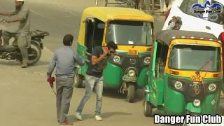 Taking Strangers Phone To Talk Gf Father Delhi  indian pranks 2017  Danger Fun ClubWe are going to publish this video 3rd time on Danger Fun Club because 1st video video had been age restricted and 2nd video removed by youtube. but we have added 2 more takes to this video,  So do like comment and share with your friends. Special Thanks to our team Members:Paras, RD Singh, Sarfarz, -----------------------------------------------------------------------------------------------------------Subscribe Us ►https://goo.gl/WZGIuW-----------------------------------------------------------------------------------------------------------Social Media Links: FB: https://www.facebook.com/DangerFunClubInstagram: https://www.instagram.com/dangerfunclub/Twitter: https://twitter.com/DangerFunClubG Plus: https://plus.google.com/b/101104624374443446828/-----------------------------------------------------------------------------------------------------------Thanks Friends for your support, And stay tuned for more pranks videos.