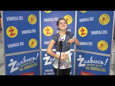 Влада Егорова, 11 лет