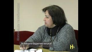 Прес-конференція міського голови для міських ЗМІ. Ніжин 28.03.2019 (ч. 4)