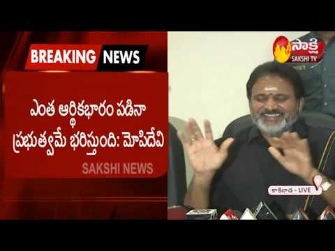 YSRCP Leader Mopidevi Venkataramana Press Meet Over Onion Subsidy in AP | Sakshi TV