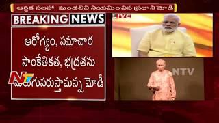 PM Modi Launches Saubhagya Yojana Scheme for Poor