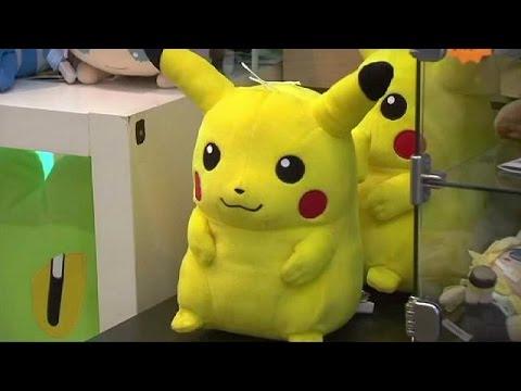 Πώς να βγάλετε χρήματα από το Pokemon Go!
