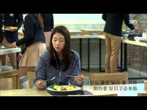 Esna – 아랫입술 물고(咬着下唇)继承者们(상속자들 OST Part 4)中韩字幕版