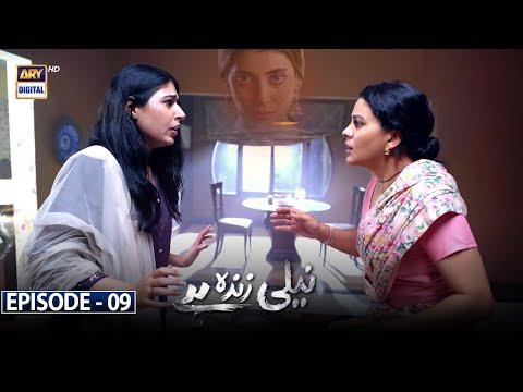 Neeli Zinda Hai Episode 9 [Subtitle Eng] 15th July 2021 - ARY Digital Drama