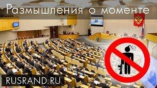 "Про закон ""О противодействии терроризму"""