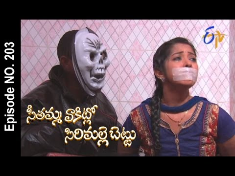Seethamma-Vakitlo-Sirimalle-Chettu--29th-April-2016-–-Full-Episode-No-203