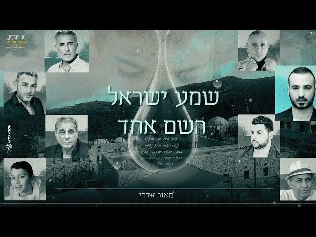 אמני ישראל - סינגל חדש - זמן דמעה