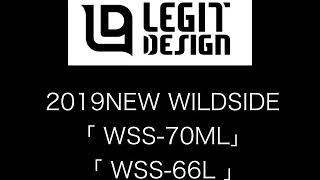 【2019NEWモデルを語ります】LEGITDESIGN WILDSIDE
