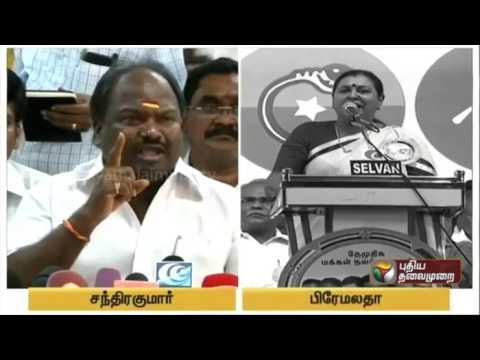 Former-DMDK-MLA-Chandrakumars-accusation-against-Premalatha