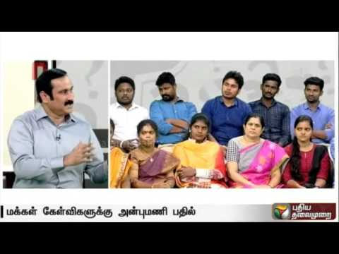 Would-there-be-a-change-in-the-reservation-policy-if-Anbumani-Ramadoss-becomes-CM