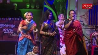 Event Name - Sajare Sajare Raja 2017Survibration a leading cultural org of the state founded by known singer Dr. Jayashree Dhal  created a  traditional and homely atmosphere of Raja at the programme 'Sajare Sajare Raja' at Rabindra Mandap, Bhubaneswar. The programme aimed at connecting the city audience with their roots and bring a homely feeling which we miss in our busy city life.---An OdishaLIVE Web Production.Web Channel: www.odishalive.tv(A Web Initiative of Academy for Media Learning Private Limited)M-6, Samanta Vihar, Near Kalinga Hospital,Bhubaneswar-751017 (Odisha).Email: mail@odisha.liveTel: +91-674-2303311Produced and broadcast in public interest.Copyright Statement: All rights reserved 'Academy for Media Learning Private Limited'. This content is available for mass viewing only through this platform or through any other platform as presented by Academy for Media Learning Private Limited from time to time. Any unauthorised download of this content for any personal or commercial use is restricted. Unauthorised use of the content or any part of the same for mass viewing or broadcast or use in other productions without written permission of the producer is illegal and may violate copyright laws.