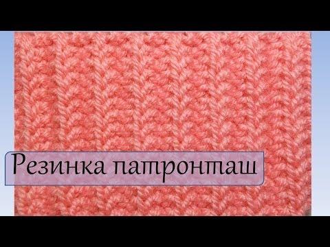 Смотреть онлайн видео Вязание спицами для начинающих Канадская резинка