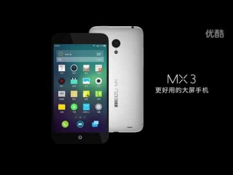 Meizu MX3 launch video