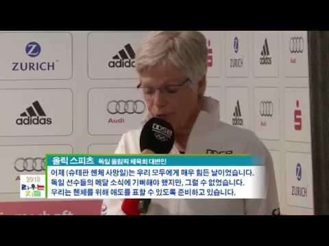 2016 리우는 지금  8.16.16 KBS America News