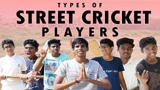Video Types of Street Cricket Players | Olaraadha MP3, 3GP, MP4, WEBM, AVI, FLV Oktober 2018
