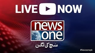 Video Newsone - LIVE STREAMING MP3, 3GP, MP4, WEBM, AVI, FLV Mei 2018