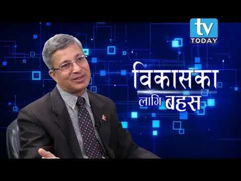 (Dr.  Rajendra Prasad Adhikari Talk Show On TV Today ...20 min.)