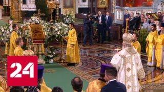 В России идут Рождественские богослужения — Россия 24