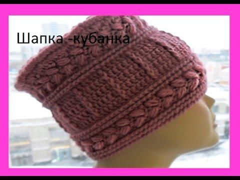 Шапка -кубанка крючком .Braid Hat Crochet.Damenhut Crochet (Шапка #54)