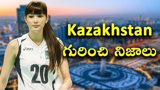 Video Facts about Kazakhstan || T Talks MP3, 3GP, MP4, WEBM, AVI, FLV September 2018