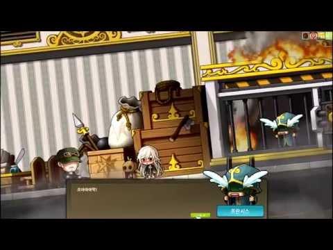 MapleStory - Black Heaven: Crystal Garden attacked! (Act 3)
