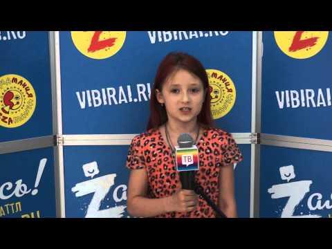 Софья Ващенко, 7 лет