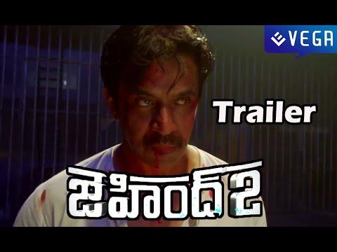 Jai Hind 2 Movie Trailer - Arjun Sarja - Latest Telugu Movie Trailer 2014