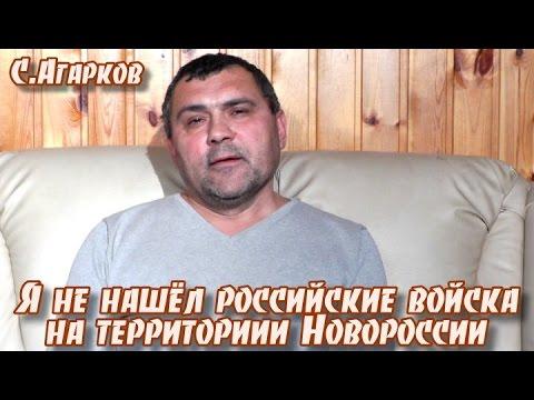 Корр. С. Агарков: