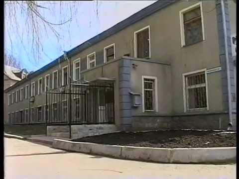 «Тонис» в 1997 году
