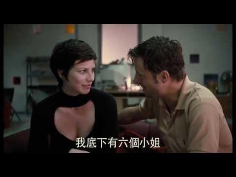 【日夜激情】電影預告 11月15日 女王駕到
