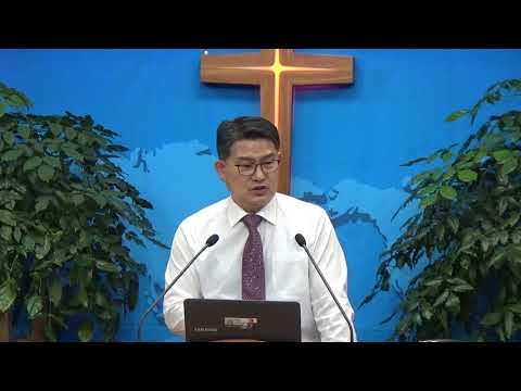 대접을 땅에 쏟는 재앙 [1강] 주일 오후 예배