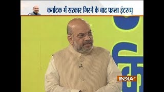 Video We'll not lose even one seat in Uttar Pradesh in 2019 elections: Amit Shah MP3, 3GP, MP4, WEBM, AVI, FLV Mei 2018